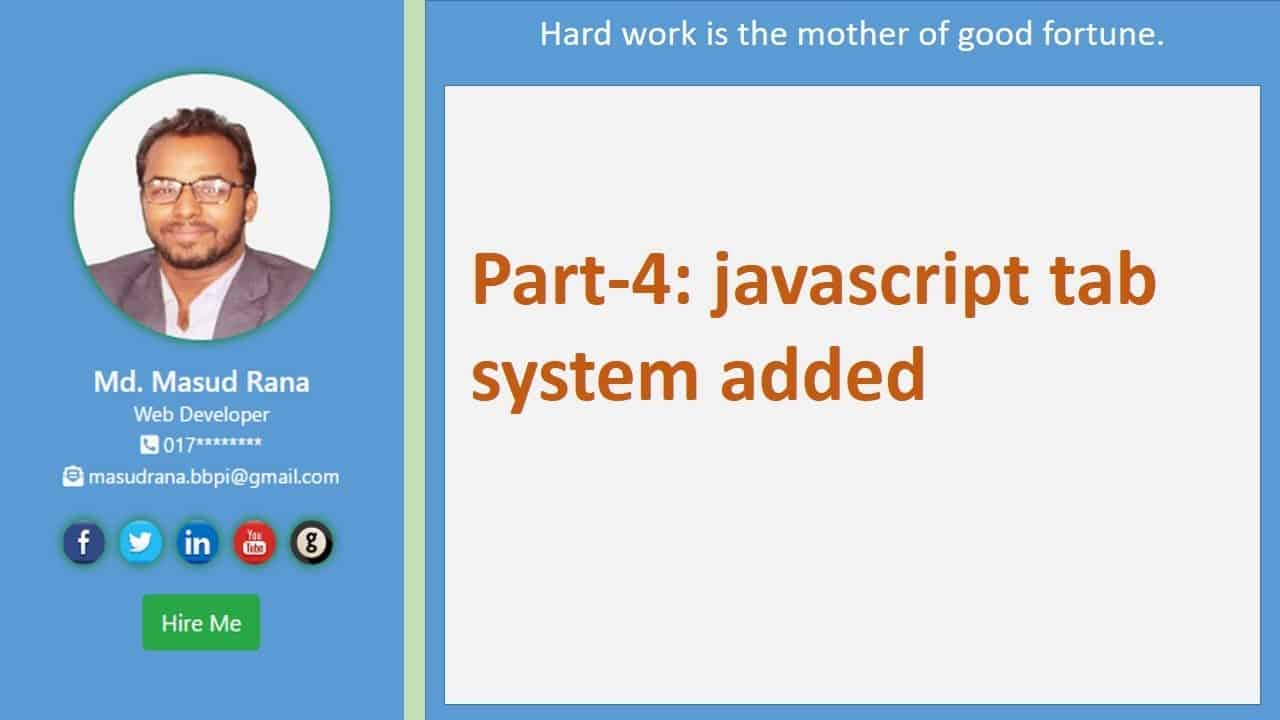 portfolio website tutorial part-4: javascript tab system added