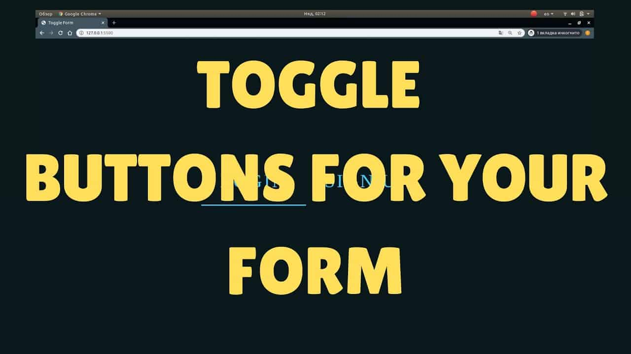 How To Create Animation CSS Toggle Buttons Form Using HTMLL | CSS