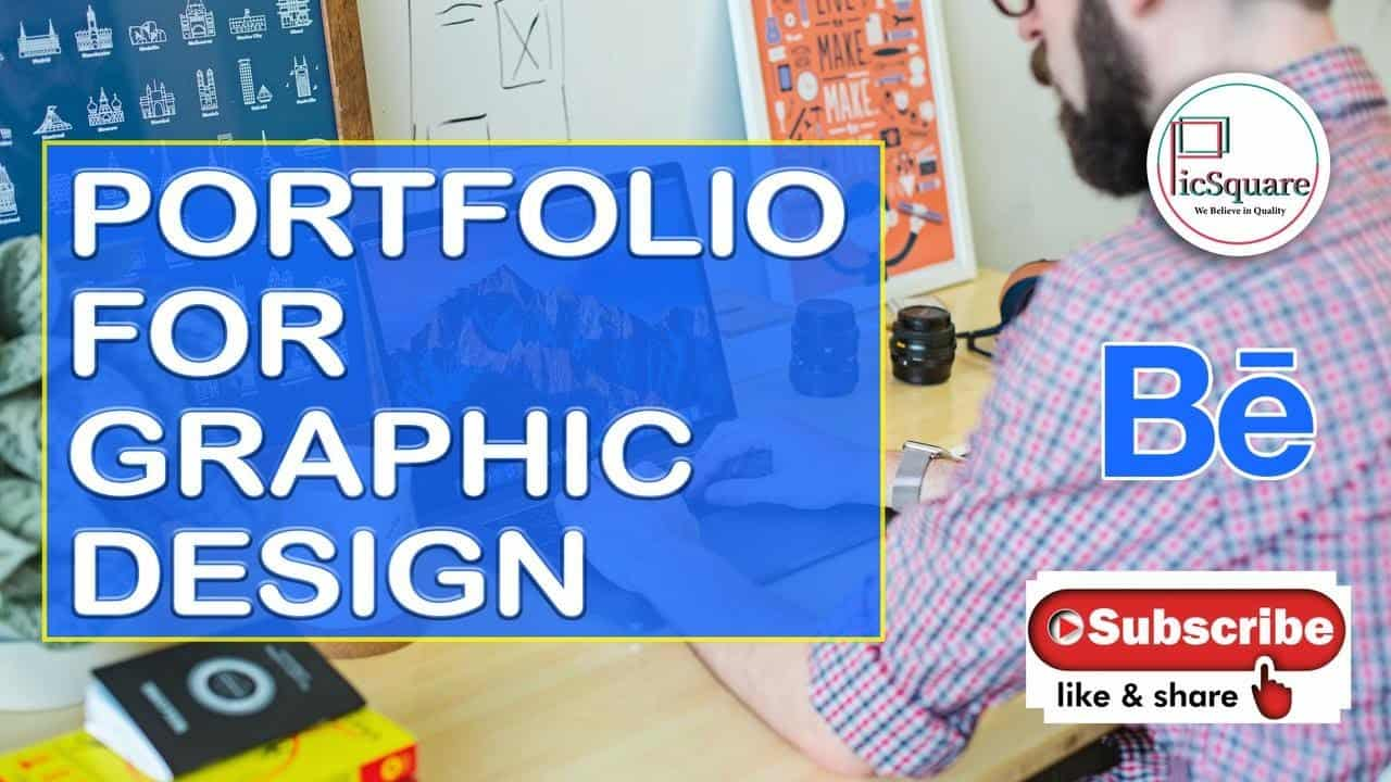 how to create portfolio for graphic designer on behance? | How to make portfolio for free| Picsquare