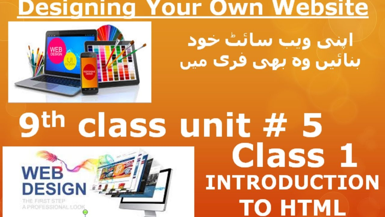 how to earn money by creating a website| step by step guide|class 1| unit 5| 9th |HTML|@Cs by sam
