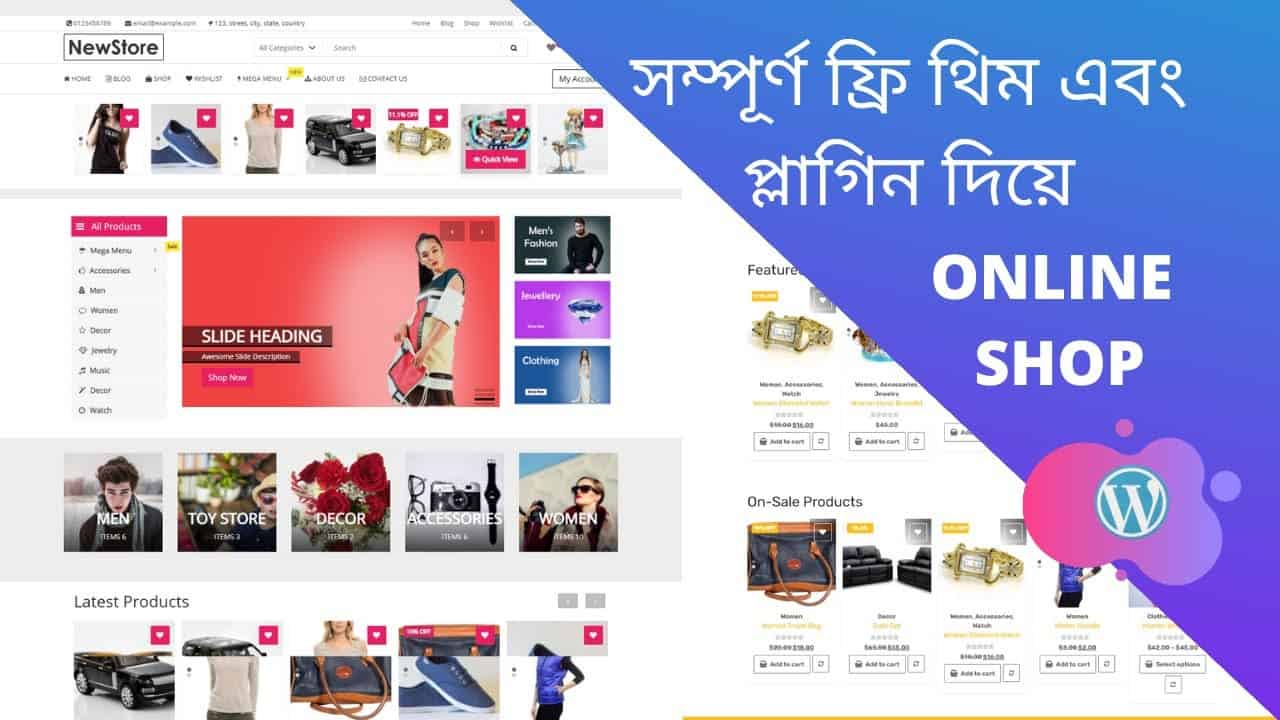 How To Create An eCommerce Website FREE With WordPress 2020! [ Bangla Tutorial ]