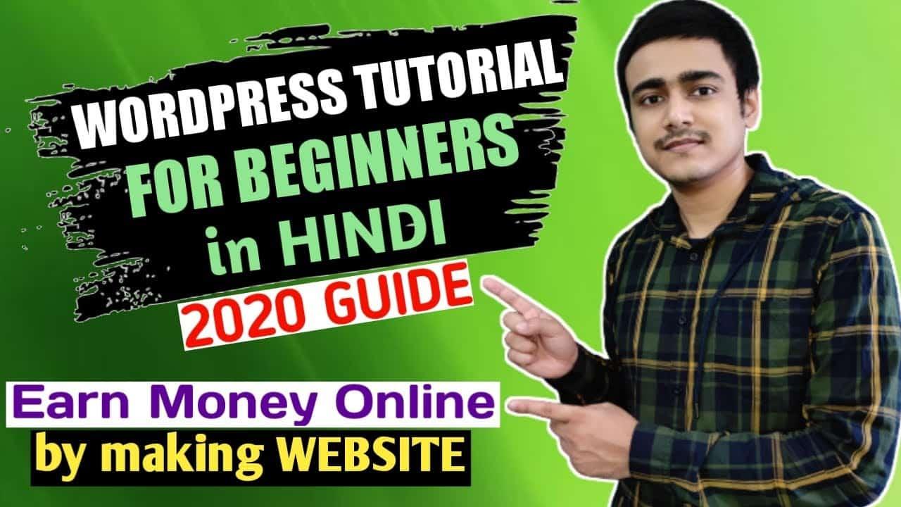 Wordpress Tutorial for Beginners in Hindi | WordPress Dashboard Introduction | Hostinger