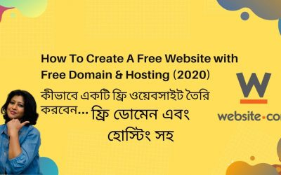 Do It Yourself – Tutorials – How To Create A Free Website with Free Domain & Hosting | Bangla Tutorial.
