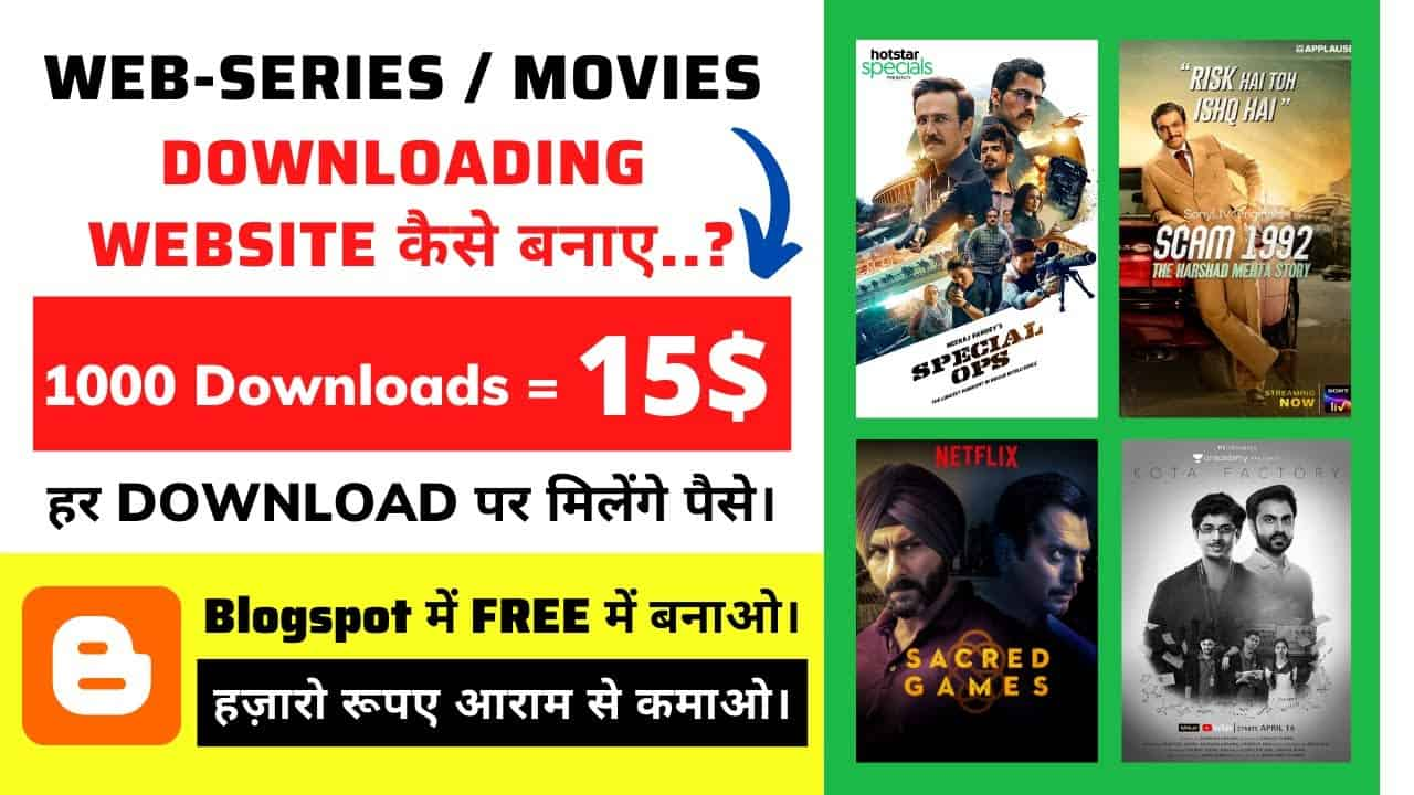 How To Create A Movies & Webseries Downloading Website In Hindi 2021 | Full Tutorial | Blogspot