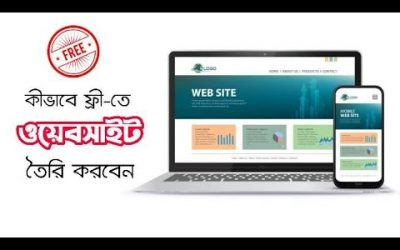Do It Yourself – Tutorials – How to create a free website using WordPress | Best Bangla Web Design Tutorial | RT Tech Lab
