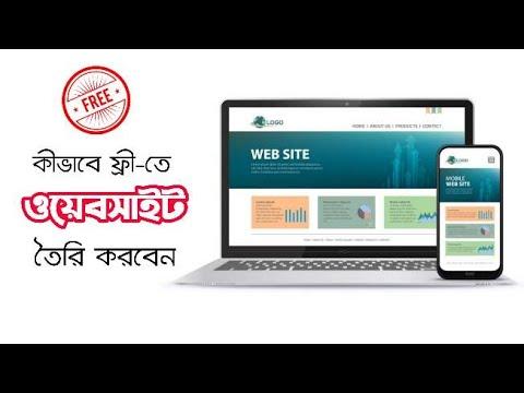 How to create a free website using WordPress   Best Bangla Web Design Tutorial   RT Tech Lab