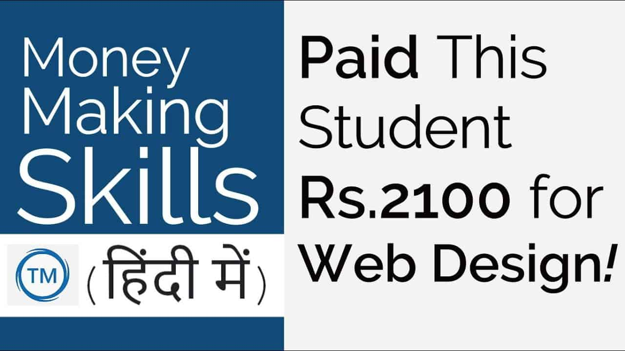 Paid This Student Rs 2100 for Web Design Project