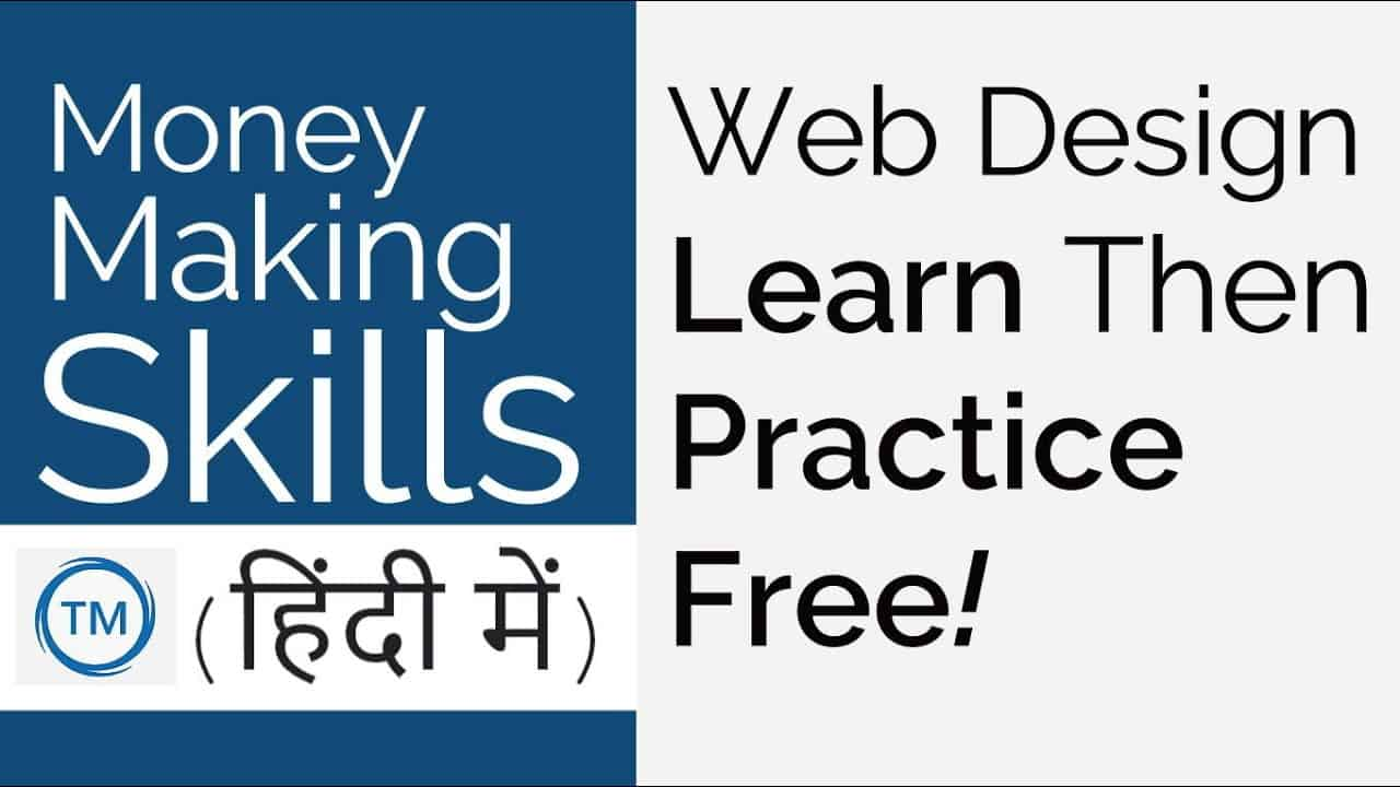 Website Designing LEARN THEN PRACTICE FREE Start Career Income Earning