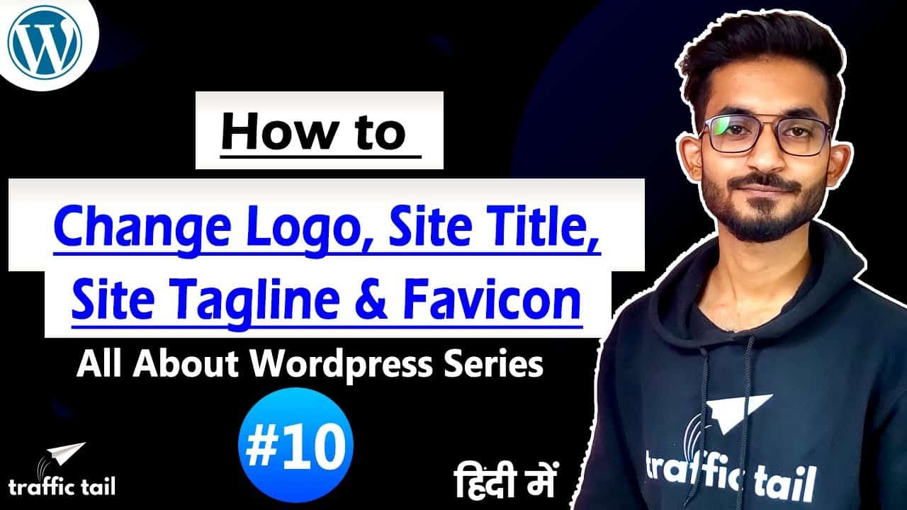 #10 How to Change Website Logo, Title & Tagline in WordPress Website| Change Favicon Also WordPress