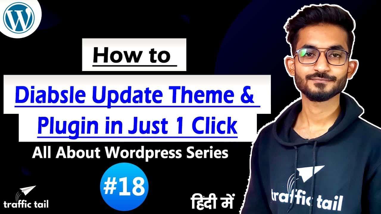 #18 How to Disable Plugin Or Theme Update in Wordpress Website | Wordpress Tutorial 2021