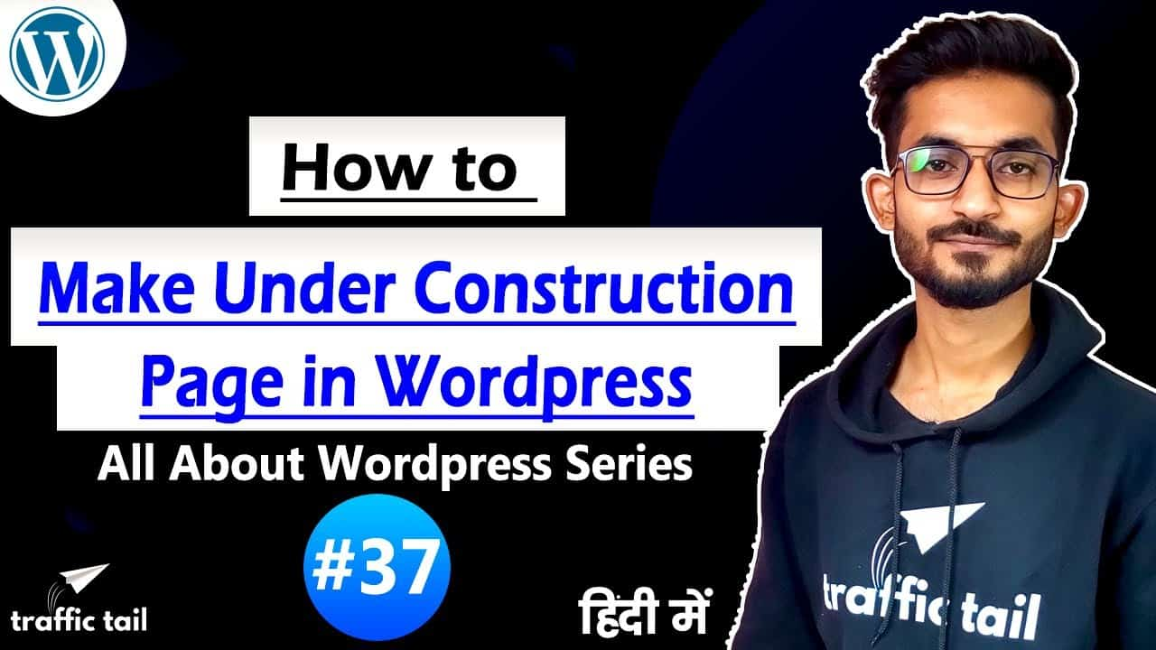 #37 How to Make Under ConstructionPage in Wordpress Website | Wordpress Tutorial in Hindi 2021