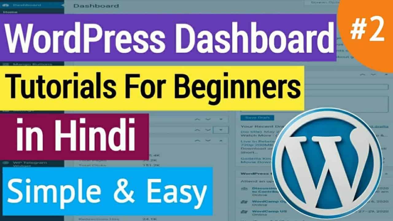 WordPress Dashboard Tutorial in Hindi || WordPress Dashboard Tutorials For Beginners