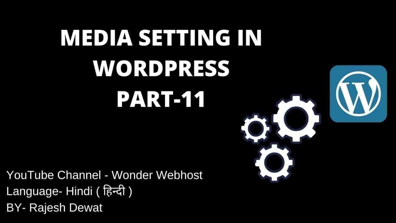WordPress Media Setting in Hindi | WordPress Website Designing Complete Tutorial 2020 | PART-11