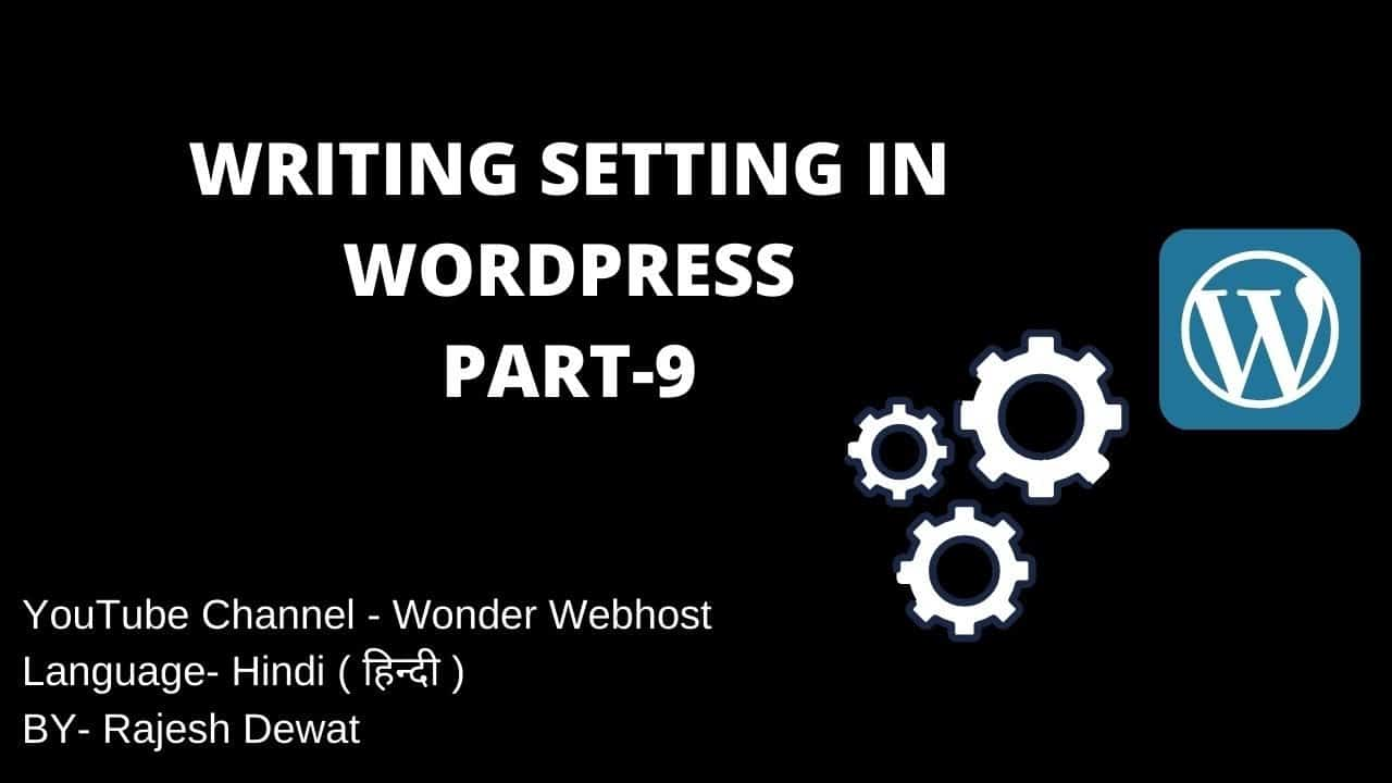 WordPress Writing Setting in Hindi | WordPress Website Designing Complete Tutorial 2020 PART-9