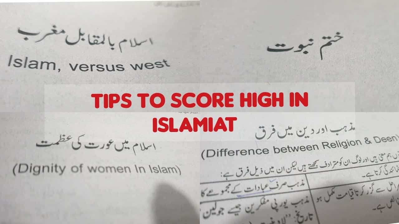 Get High score in CSS Islamiat ( Tips for Islamiat Paper)