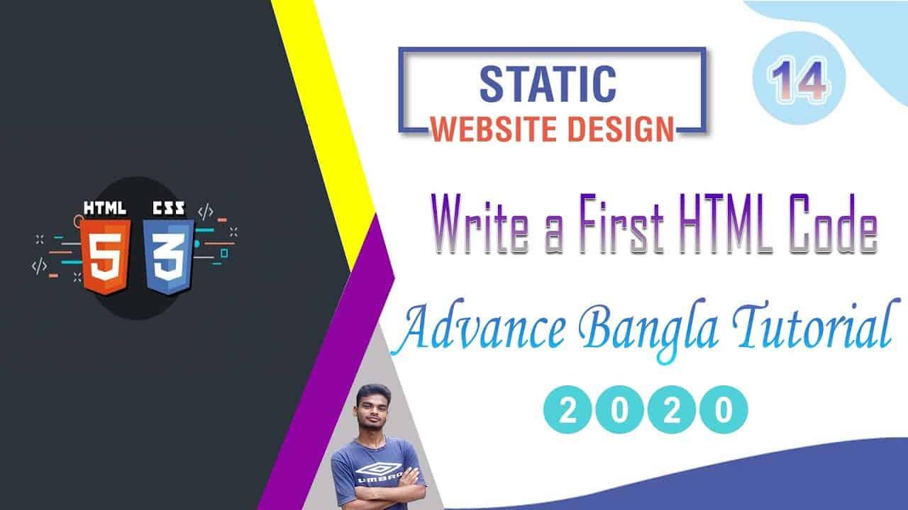 "Web Design [14] How To Web Design Html And Css ""Write a First HTML Code"" Bangla Tutorial 2020"