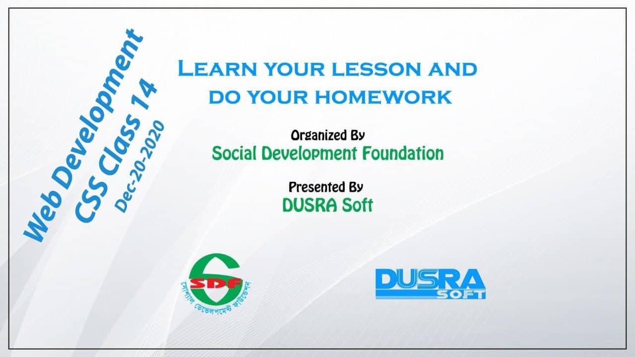 Website Design - CSS Pseudo classes and elements Part 1 - SDF & DUSRA Soft (NalitaBari WD 01)