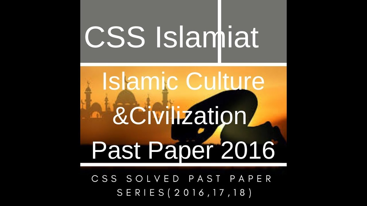 Lec#3 (Prayer and its social,spiritual impacts)Solved css islamiat past paper 2016
