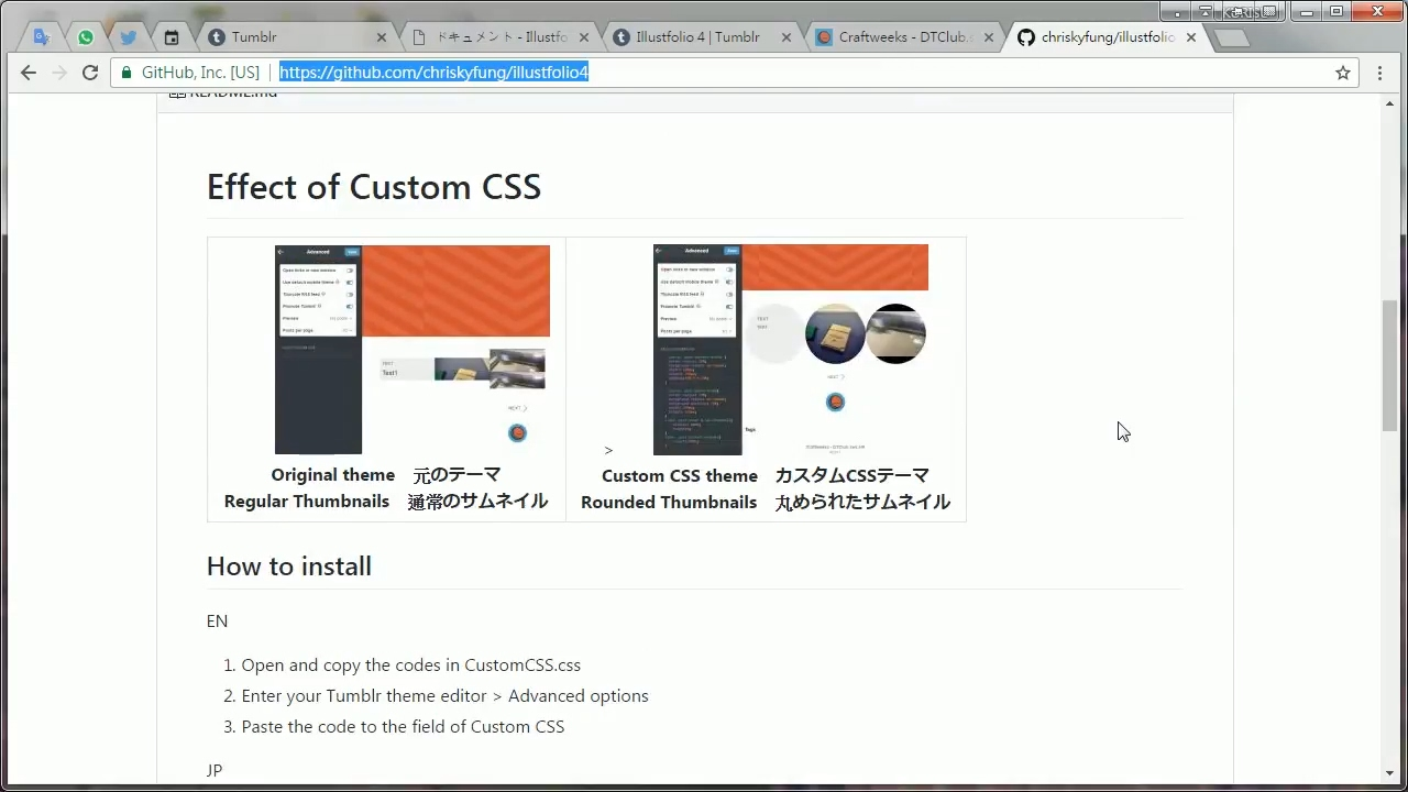 Apply Custom CSS to Tumblr theme