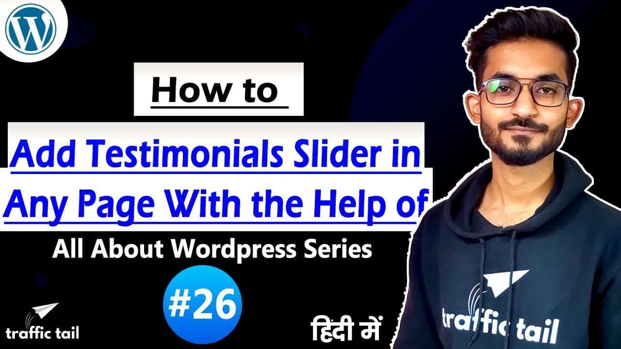 #26 How to Add Testimonials in Any page Through Plugin in Hindi | Wordpress Tutorial 2021