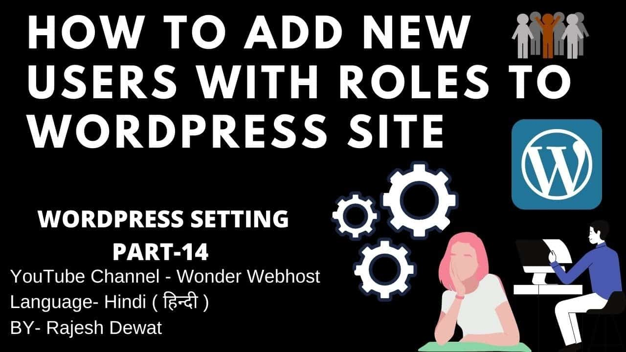 How to Add New Users with Roles To  WordPress Site 2021  | WordPress Tutorial in Hindi - PART 14
