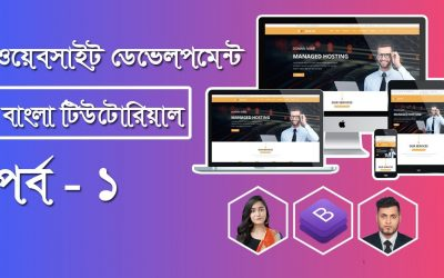 Do It Yourself – Tutorials – How To Create A Website With Bootstrap || Step-by-Step Beginners Guide (2021) || Episode #01