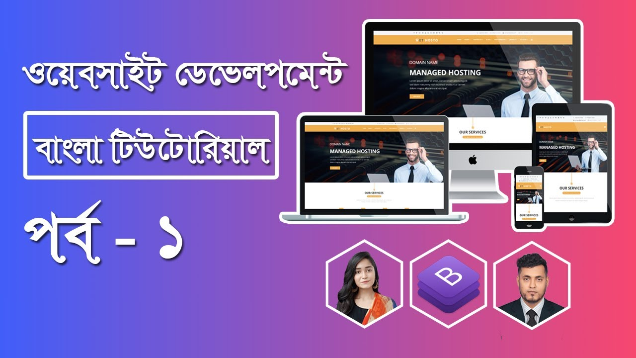How To Create A Website With Bootstrap || Step-by-Step Beginners Guide (2021) || Episode #01