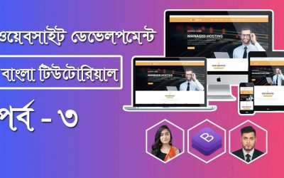 Do It Yourself – Tutorials – How To Create A Website With Bootstrap || Step-by-Step Beginners Guide (2021) || Episode #03