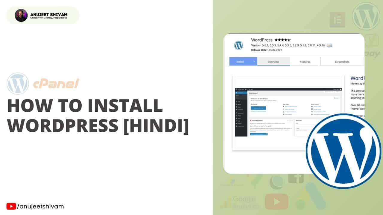 How to Install Wordpress in cPanel   WordPress Tutorial   cPanel Tutorial   Hindi