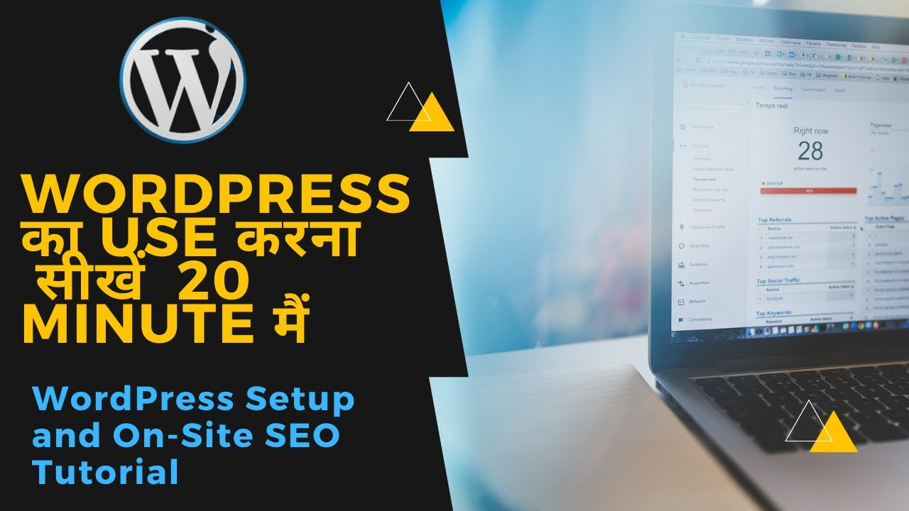 How to Use WordPress in Hindi | How to use WordPress for beginners |wordpress tutorial for beginners