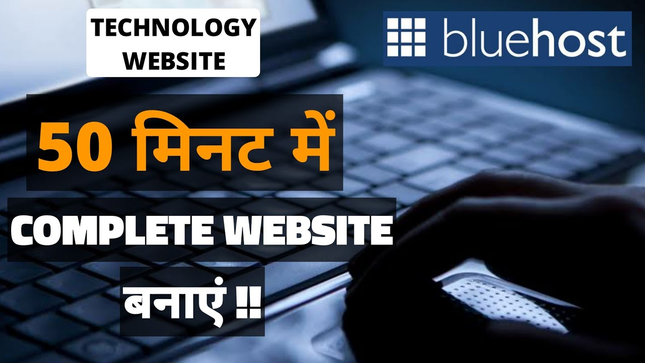 Create A Tech Website In 50 Minutes With Bluehost (2021) | Bluehost WordPress Tutorial For Beginners