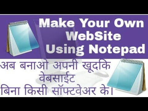 Make your own website using notepad (Part1).