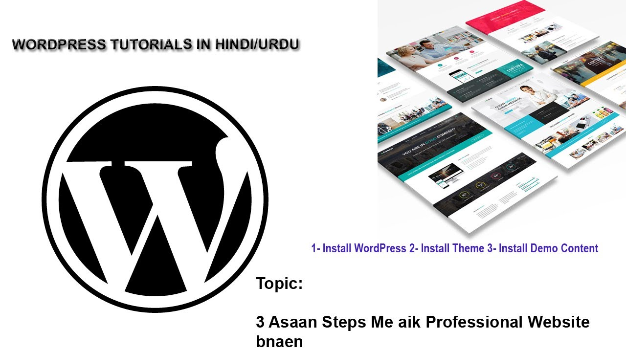 How to Develop a Professional WordPress Website in Just 30 Minutes?A Complete WordPress Tutorial!
