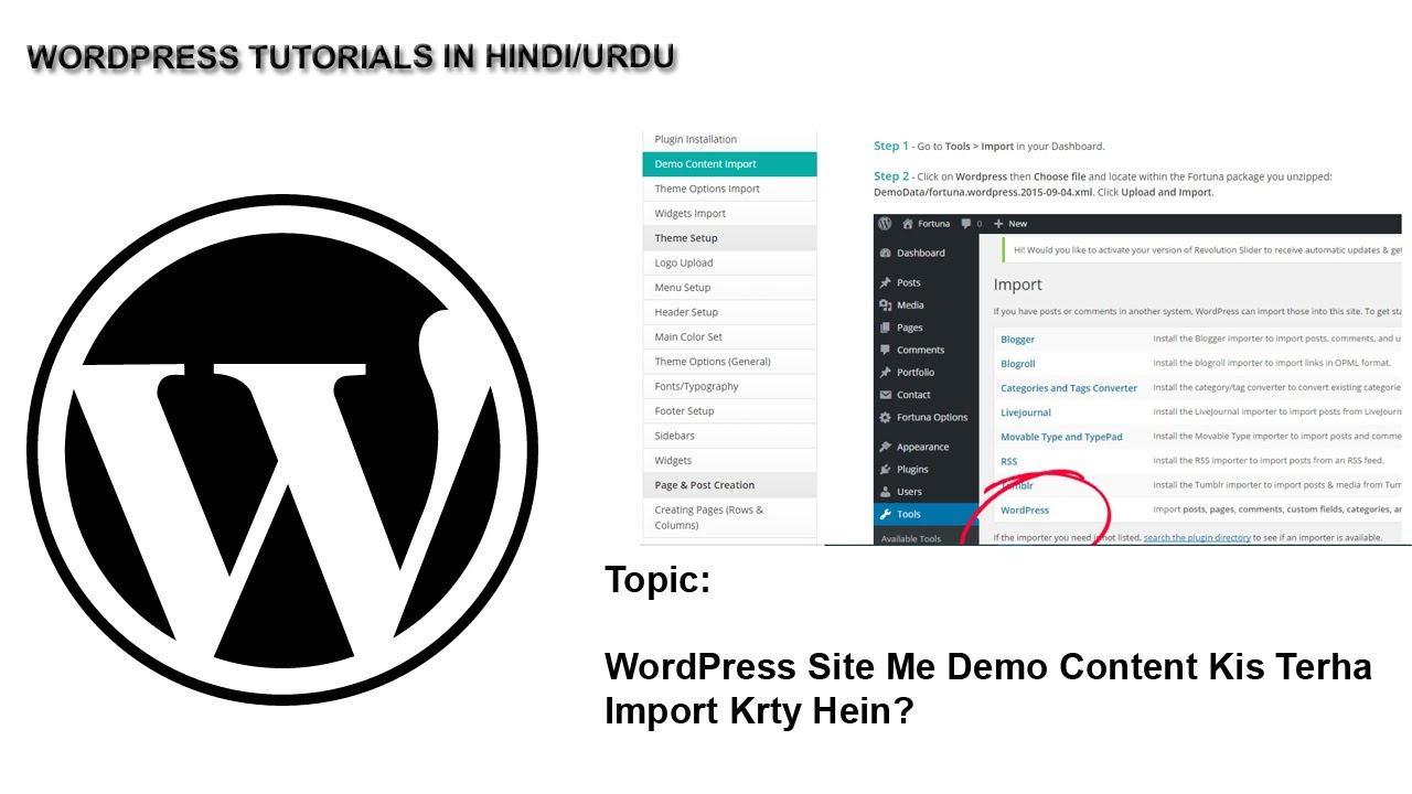 How to Install or Import WordPress Demo Content in Website Easily? Complete Guide Tutorial