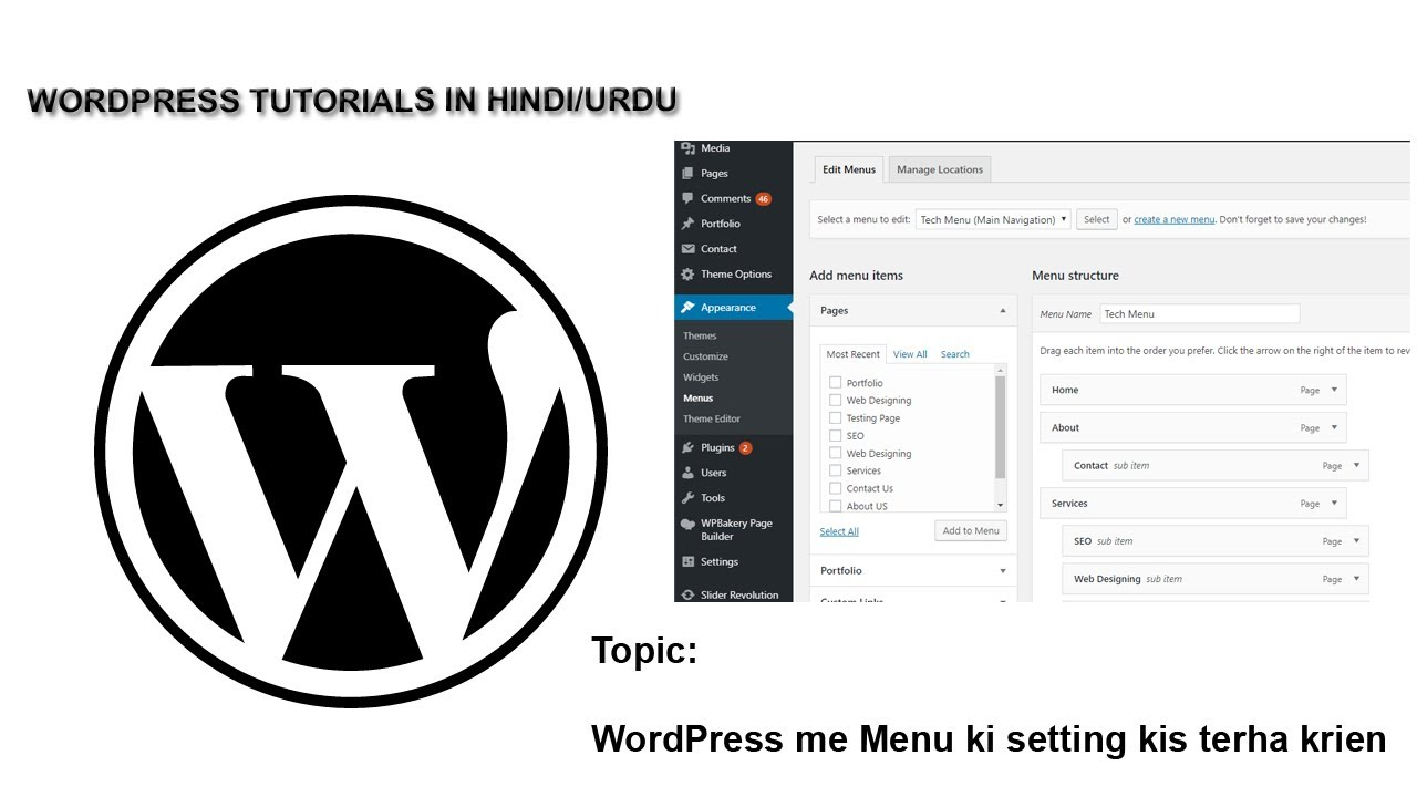How to Setup WordPress Menu in Default and Paid Themes?