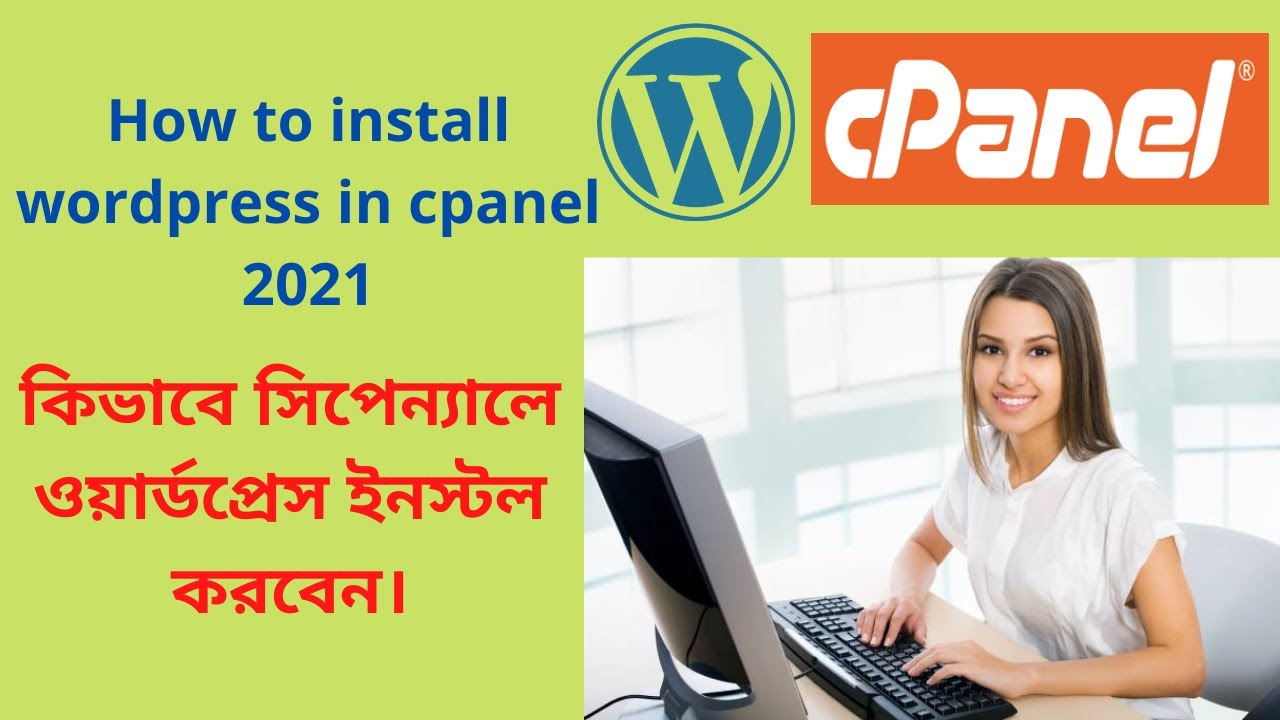 how to install wordpress in cpanel   wordpress bangla tutorial