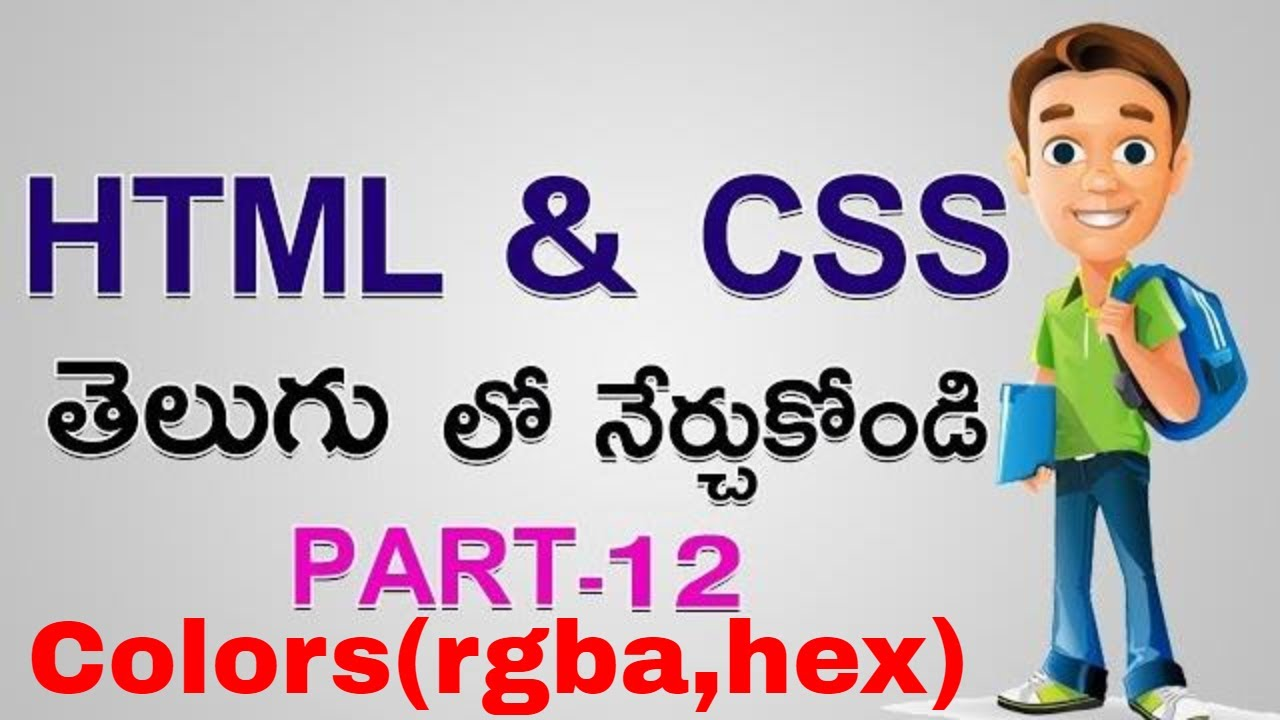 """HTML & CSS In Telugu Part 12 