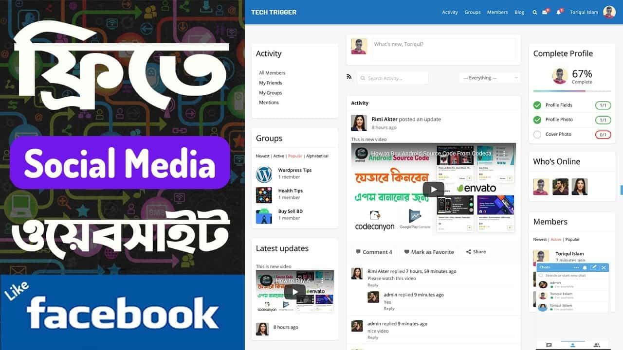 How to create a Free Social Media Website like Facebook with WordPress & BuddyPress Bangla Tutorial