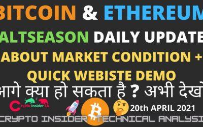 Do It Yourself – Tutorials – Bitcoin Ethereum CELER Altcoin Daily Update+ Website Quick Demo- CryptoInsiderTA Hindi