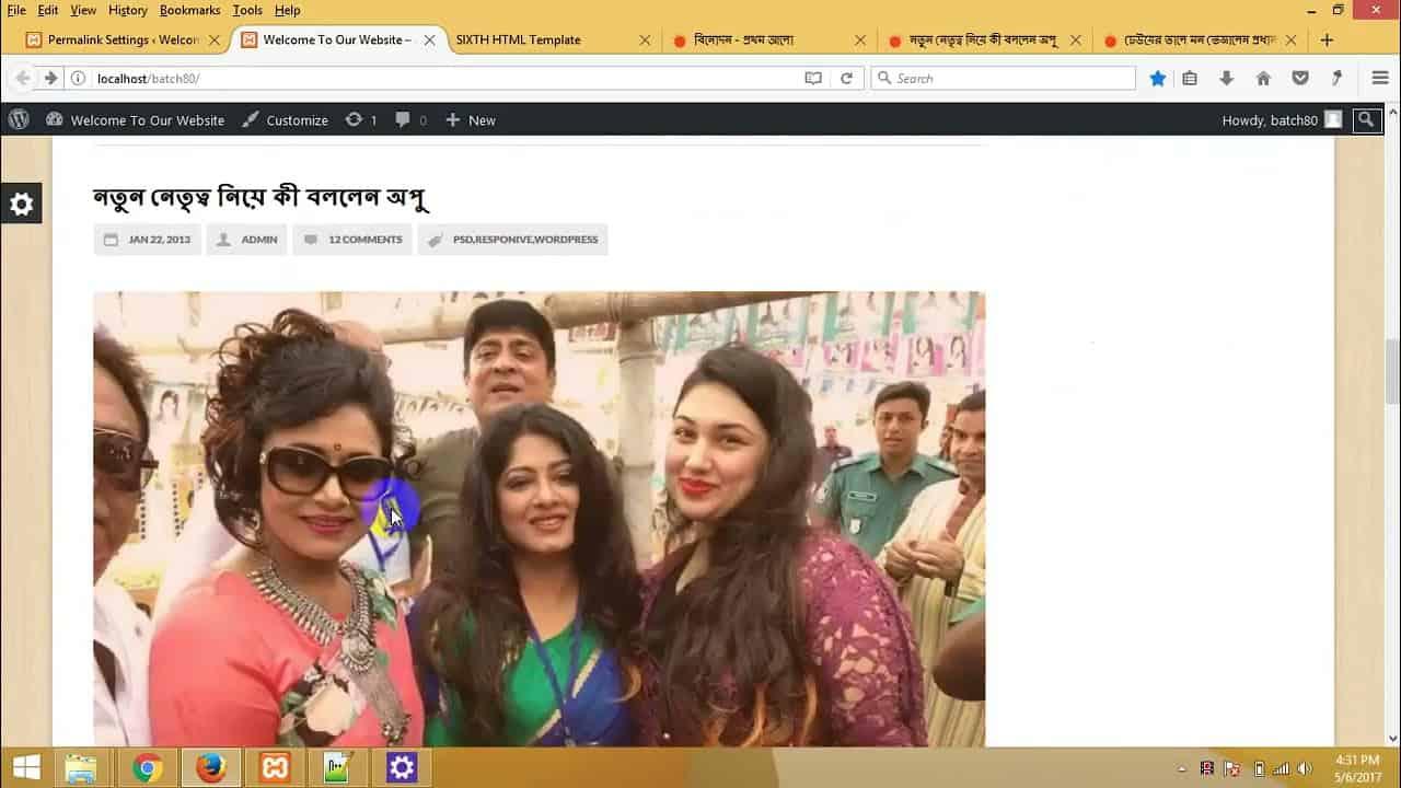 79   how to make wordpress theme bangla tutorial part 79