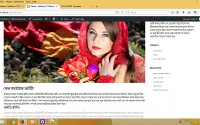WordPress For Beginners – 83   WordPress theme development bangla tutorial part 83