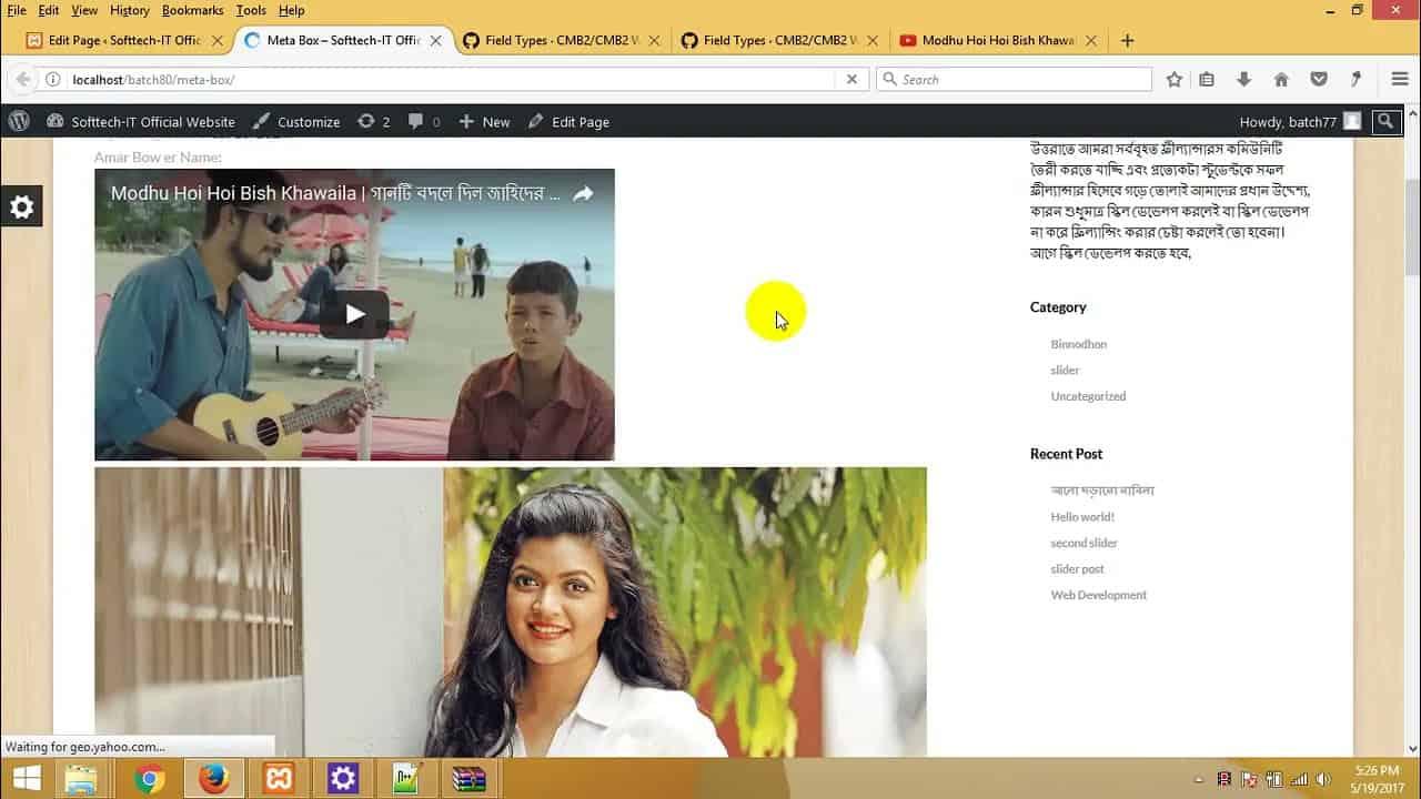 88   how to make wordpress theme bangla tutorial part 88