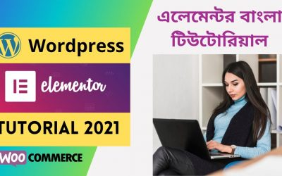 WordPress For Beginners – WordPress Elementor Tutorial 2021 | Elementor tutorial bangla