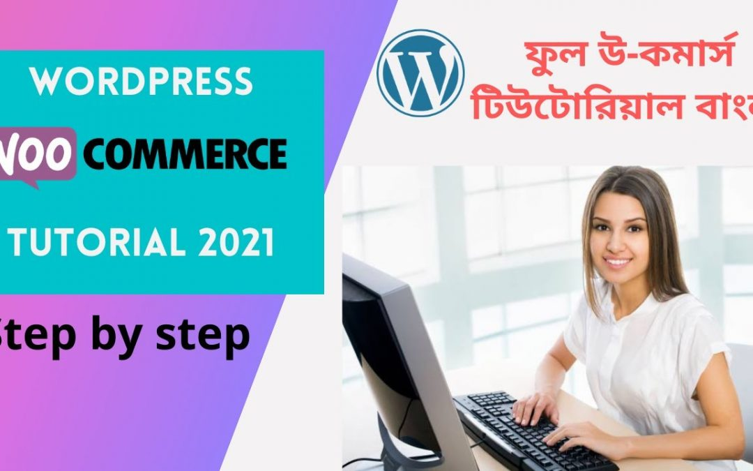 WordPress For Beginners – woocommerce tutorial 2021 | woocommerce tutorial bangla