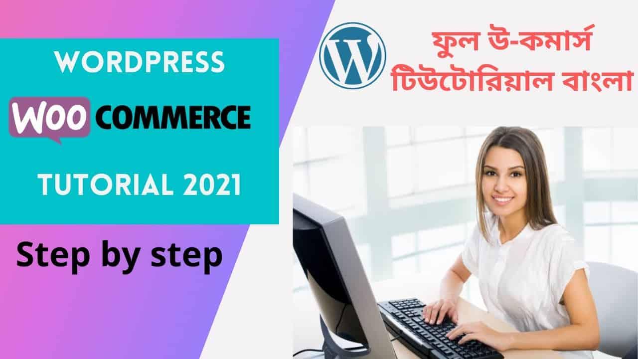 woocommerce tutorial 2021   woocommerce tutorial bangla