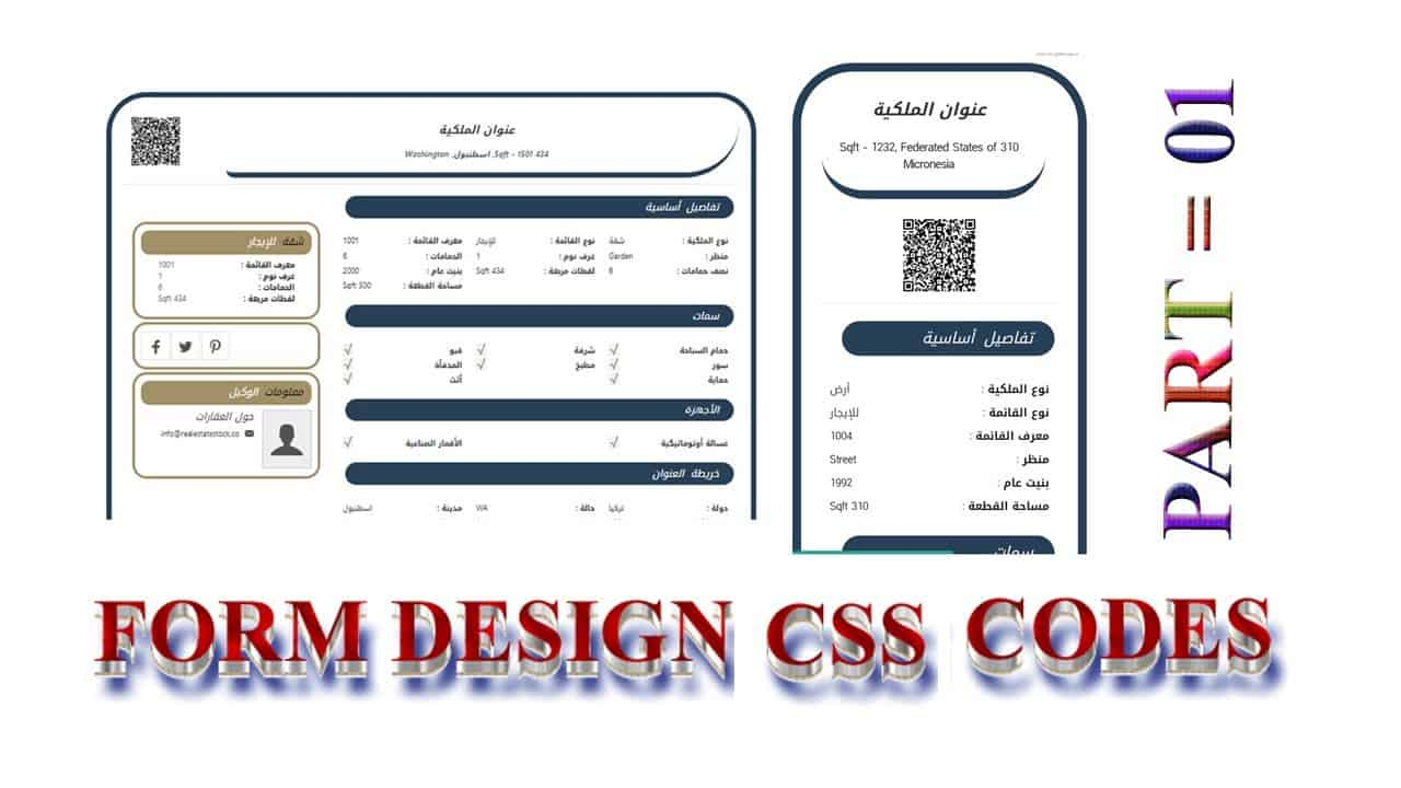 WEB LISTING FORM DESiGN BY CSS  ONLY