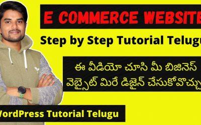 Do It Yourself – Tutorials – How to Design a E-commerce Website Telugu    Online Business Website designing Telugu    E-commerce