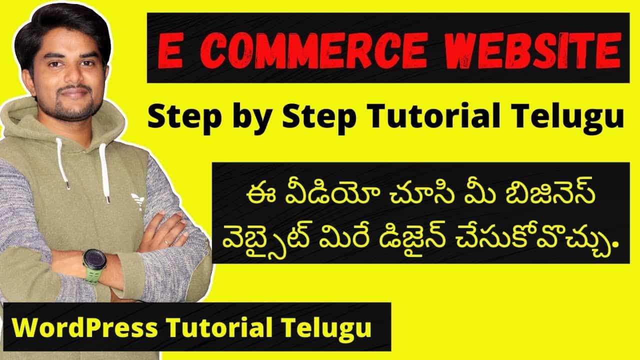 How to Design a E-commerce Website Telugu    Online Business Website designing Telugu    E-commerce