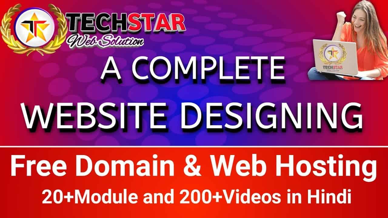 Website Designing Full Course In Hindi