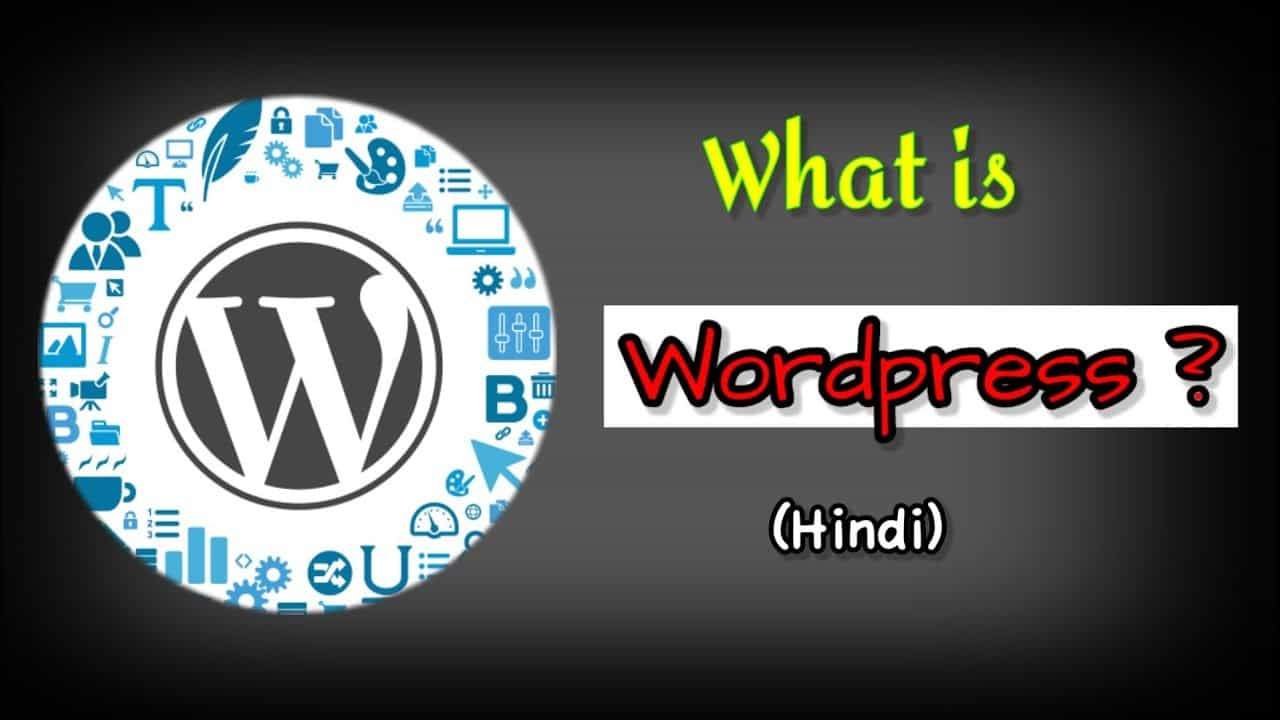 What Is WORDPRESS ? || Wordpress || Explained || Digital Varsha